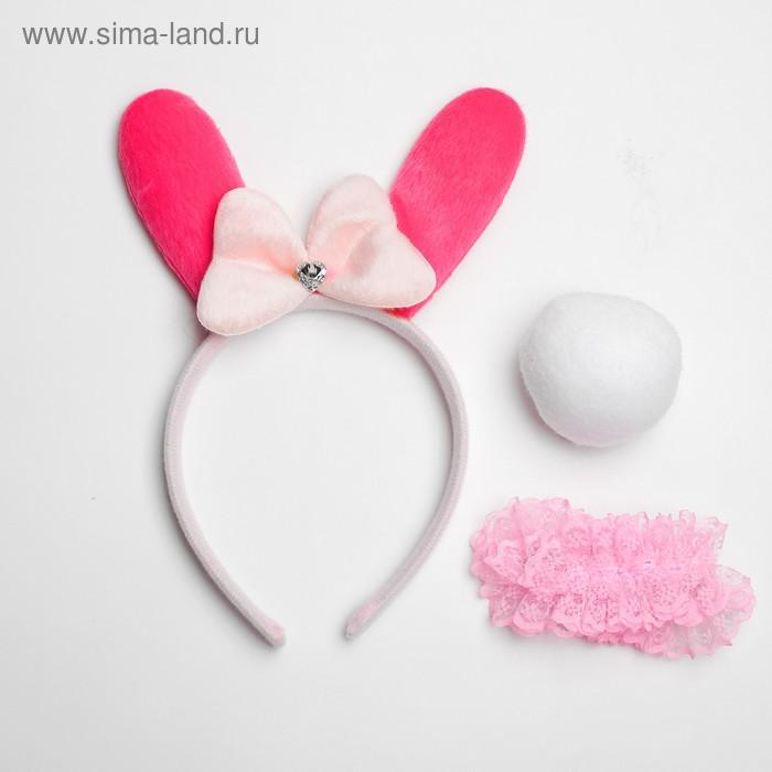"""Карнавальный набор """"Зайка"""", 3 предмета: ободок, бант, хвост"""