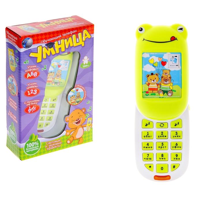 """Телефон обучающий, """"Умница"""" с мозайкой ,световые и звуковые эффекты, работает от батареек, МИКС"""