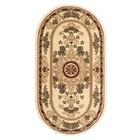 Ковёр Ноктюрн, размер 60х110 см, овальный 04/40110