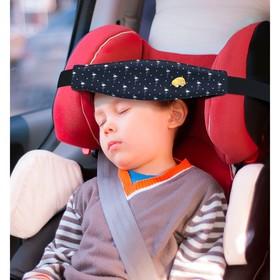 Фиксатор головы ребёнка в автокресле «Клювонос. Путешествие»