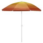 Зонт пляжный 4VILLA, h-200 см