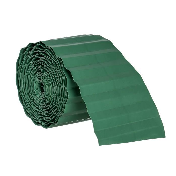 Лента бордюрная, 0.10 х 9 м, гофра, зелёная