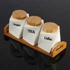 """Набор банок для сыпучих продуктов """"Эстет"""", 3 шт, на деревянной подставке"""