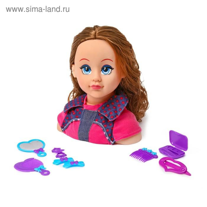 """Кукла-манекен для создания причёсок """"Карина с аксессуарами"""