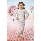 Комплект детский Пломбир Лайт, рост 110 см, цвет экрю ДП-001