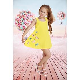 Платье детское Стайл, рост 140 см, цвет жёлтый ДПл-001