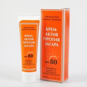 Крем-актив против загара North Light, с витамином Е, водостойкий, SPF 80, 100 мл Ош