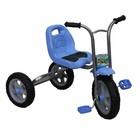 Велосипед трехколесный Лучик 4, цвет синий