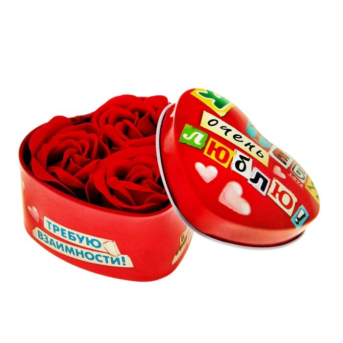 """Набор мыльные лепестки 3 шт """"Я очень тебя люблю"""" в шкатулке-сердце"""
