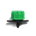Форсунка кнопка большая разбрызгивающая для капельного полива