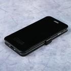Чехол-книжка Caseguru Magnetic Case iPhone 7 Глянцево-черный