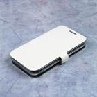Чехол-книжка Caseguru Magnetic Case Samsung Galaxy J1 Mini Prime Глянцево-белый