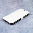 Чехол-книжка Caseguru Magnetic Case Samsung Galaxy J7 Neo Глянцево-белый