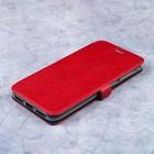 Чехол-книжка Caseguru Magnetic Case Xiaomi Redmi 4X Рубиново-красный