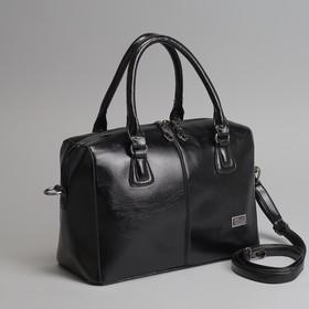 Сумка жен L-7354, 30*13*20, отд на молнии, н/карман, длин ремень, черный