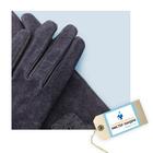 Сертификат на химчистку и покраску изделия из замши, нубука: перчатки замшевые (выборочно)