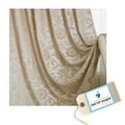 Сертификат на химчистку текстильных изделий: портьеры (двусторонние двойная цена), шторы текстильные (с осмотром) 1м2