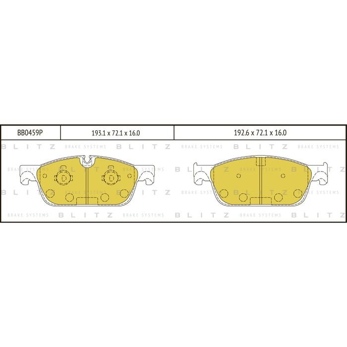 Колодки тормозные дисковые передние  BLITZ BB0459P