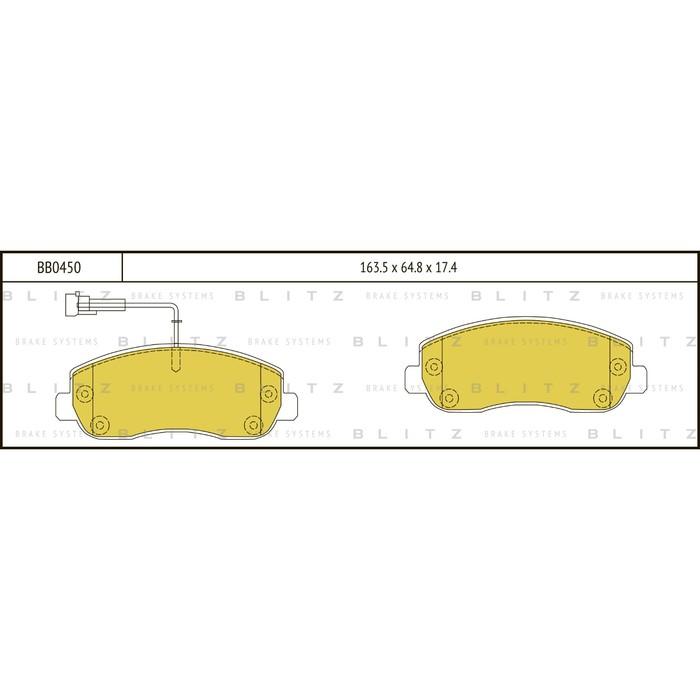 Колодки тормозные дисковые передние  BLITZ BB0450