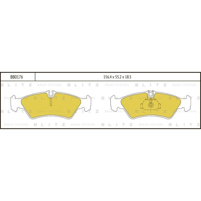 Колодки тормозные дисковые задние  BLITZ BB0176