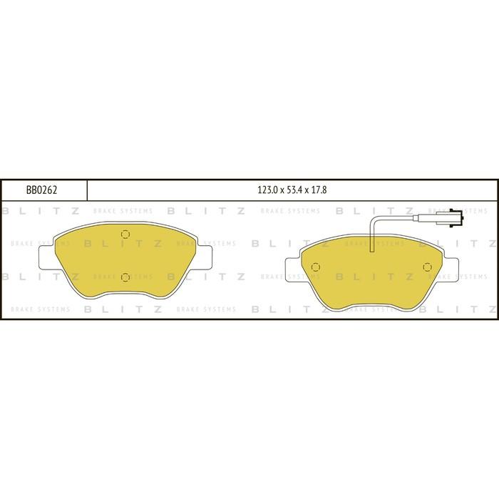 Колодки тормозные дисковые передние  BLITZ BB0262