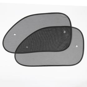 Шторки солнцезащитные на присосках TORSO, 36x65 см., 2 шт