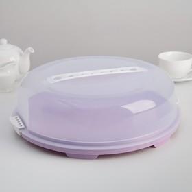 Блюдо для торта и пирожных с крышкой круглое 34х10 см, цвета МИКС Ош