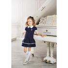 Платье для девочки, рост 98-104 см, цвет синий AZ-856