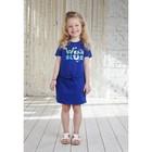Платье для девочки, рост 98-104 см, цвет синий AZ-858