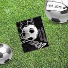 Открытка мини–формата одинарная «Вперёд к победе», футбол, 9 х 10 см