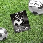 Открытка мини–формата одинарная «Время побеждать», футбол, 9 х 10 см