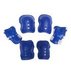 Защита роликовая OT-2020H р S, цвет синий