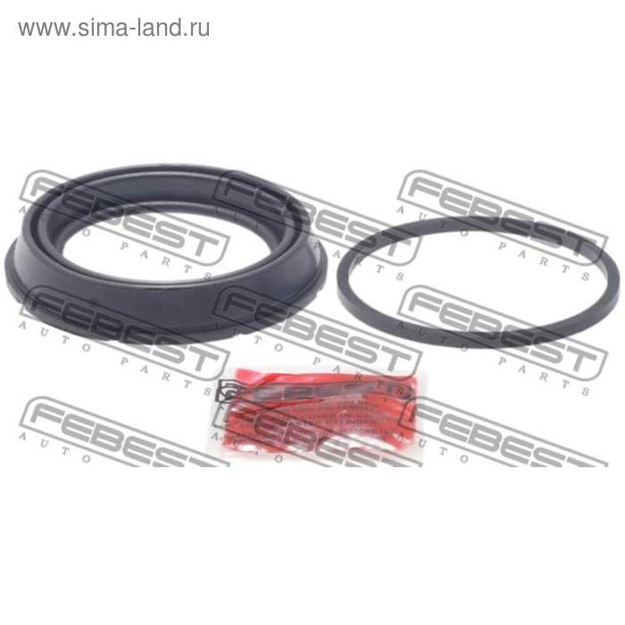 Ремкомплект суппорта тормозного переднего febest 2975-fliif