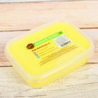 Мыльная основа Activ Color, цвет лимонный, 200 г