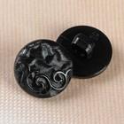 Пуговица для верхней одежды, на ножке, 15мм, цвет чёрный