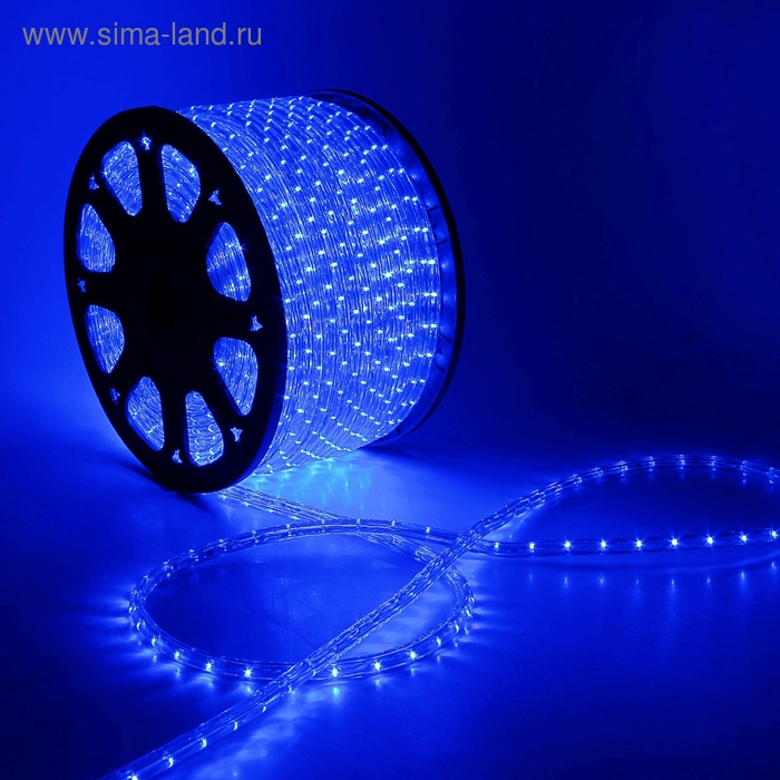 LED шнур 13 мм, круглый, 100 м, чейзинг, 3W-LED/м-36-220V. в компл. набор д/подкл. Синий