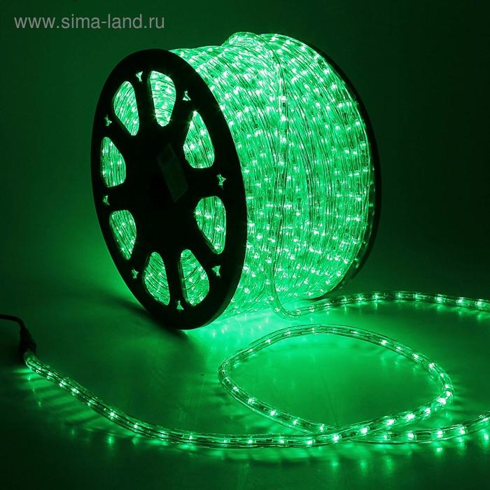 LED шнур 13 мм, круглый, 100 м, чейзинг, 3W-LED/м-36-220V. в компл. набор д/подкл. Зеленый
