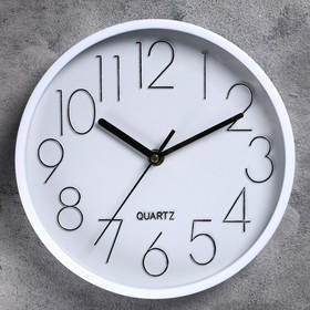 Часы настенные Классика, круг, арабские цифры, белые, d=22,5 см