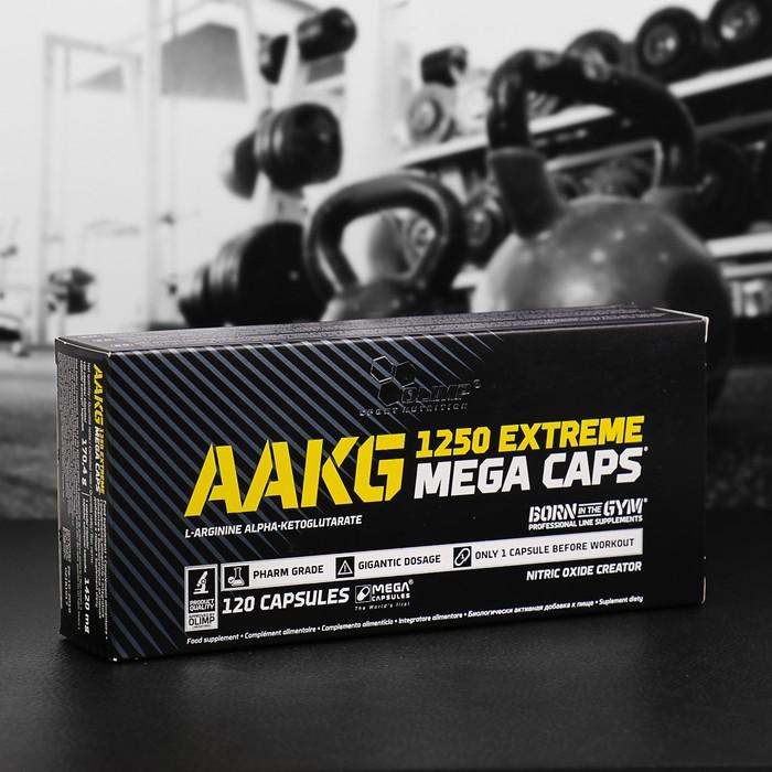 Аминокислоты ААКG Olimp, 120 капсул