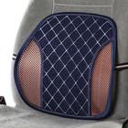 Ортопедическая накидка на сиденье усиленная, синяя с белой строчкой, 38 x 39 см УЦЕНКА