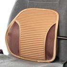 Ортопедическая накидка на сиденье усиленная, со вставками, 38 x 39 см, бежевый УЦЕНКА  3591397