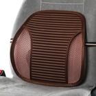 Ортопедическая накидка на сиденье усиленная, со вставками, 38 x 39 см, коричневый  УЦЕНКА