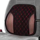 Ортопедическая накидка на сиденье усиленная, черная с красной строчкой, 38 x 39 см  УЦЕНКА