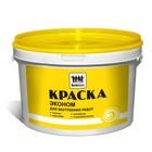 Краска ВДАК «Бригада» Эконом СиП, 2,5кг