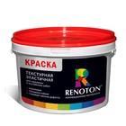 Краска эластичная ВДАК «RENOTON» текстурная , 4кг