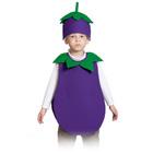 """Карнавальный костюм """"Баклажан"""", текстиль, накидка и маска-шапочка, рост 98-128 см"""