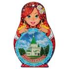 "Доска сувенирная матрёшка ""Нижний Новогород №1"", 14,9х23см"