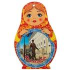 """Доска сувенирная матрёшка """"Самара №4"""", 14,9х23см"""