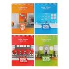 Блокнот А5, 40 листов на гребне Color office, обложка мелованный картон, микс