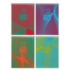 Блокнот А5, 40 листов на гребне Color solution, обложка мелованный картон, микс